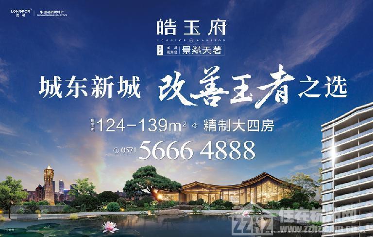 龍湖葛洲壩·景粼天著