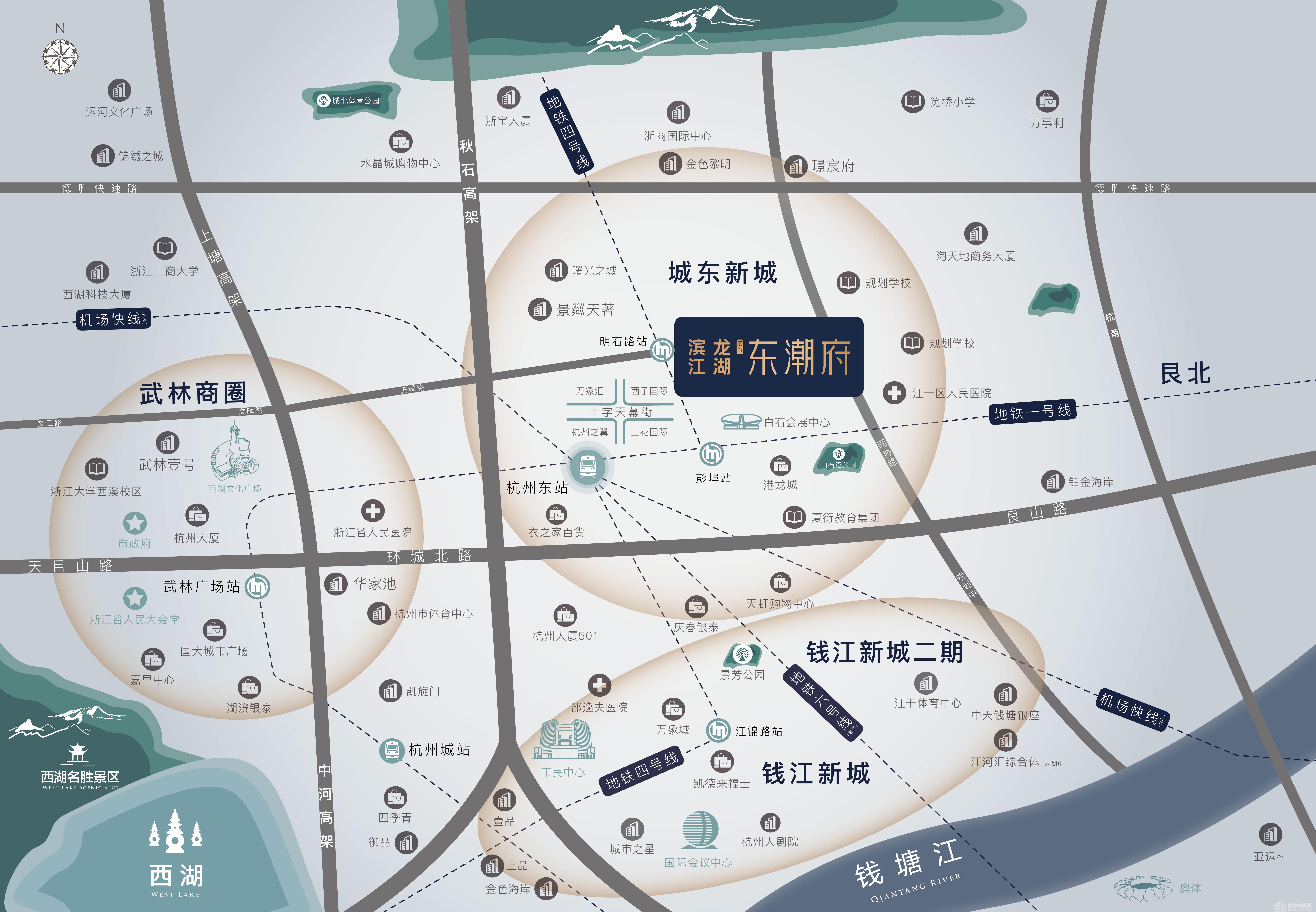 滨江龙湖·东潮府